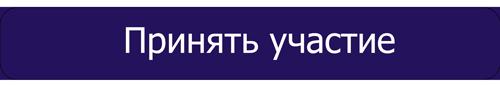 Вебинар: «Анонс учебного курса по настройке и обслуживанию защищенного сегмента ЕБС в банках»