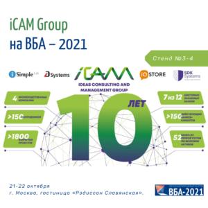 iCAM Group на ВБА – 2021